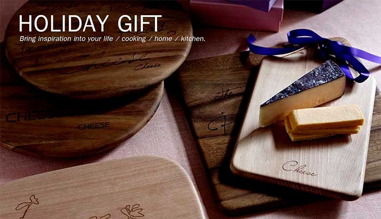 Holiday-gift, , Bring inspiration to your life / cooking / home / kitchen