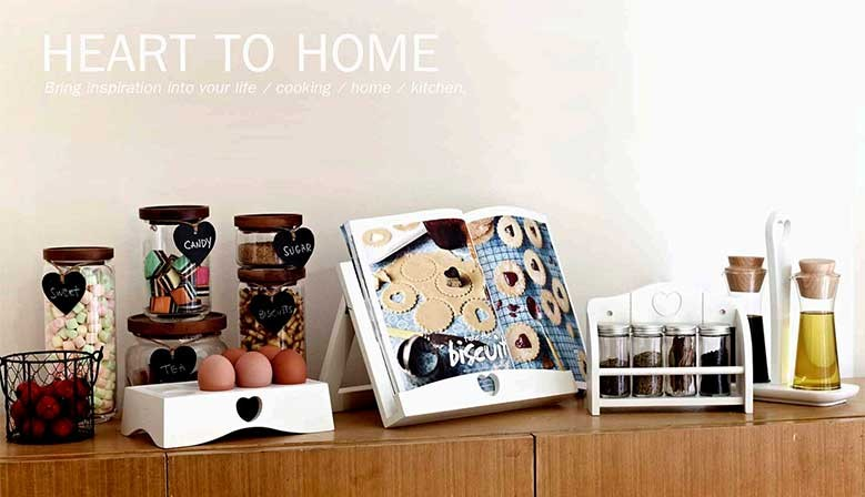 Heart-to-home, Bring inspiration to your life / cooking / home / kitchen